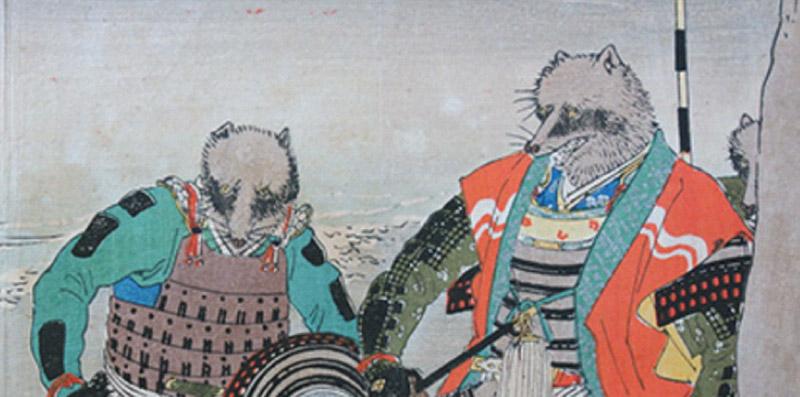 藍と阿波の狸合戦